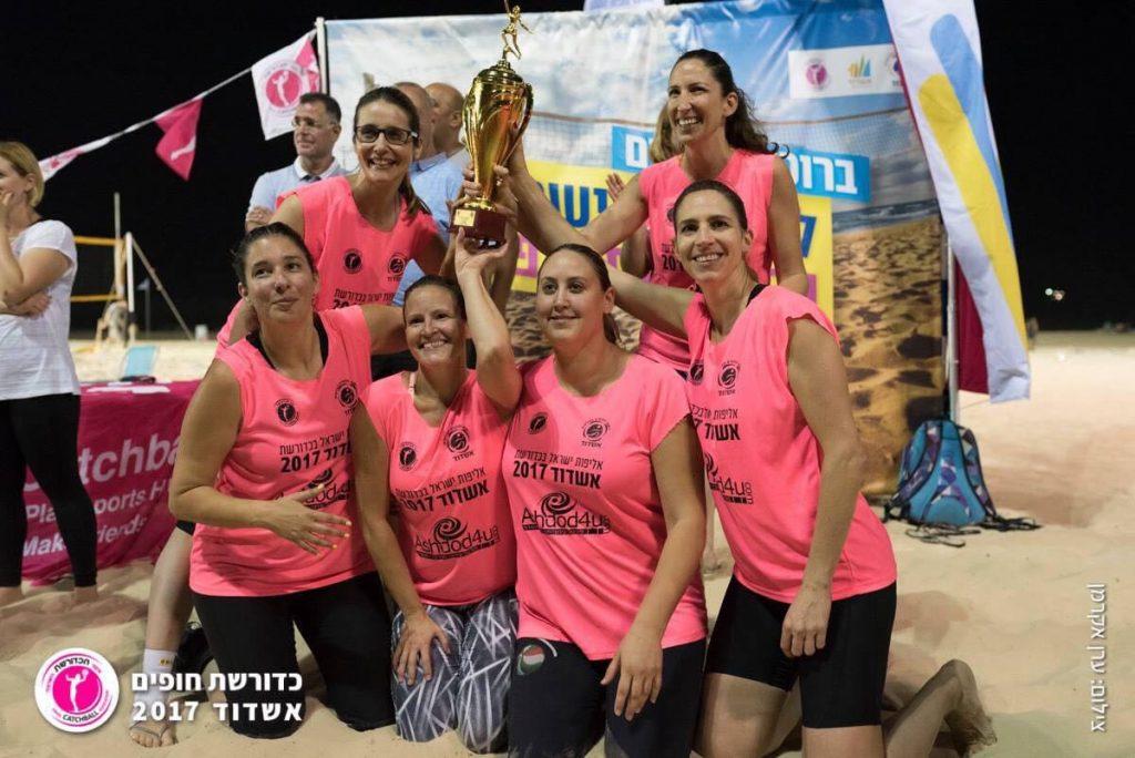 אלופת ישראל בכדורשת חופים 2017 - שוקס אבן יהודה