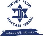 Shutafim_Macabi