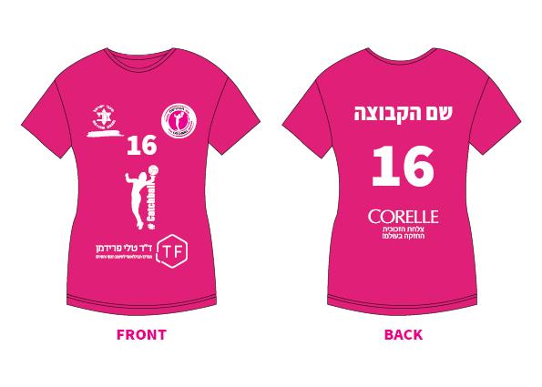 Shirts2018-19_Hadmaya