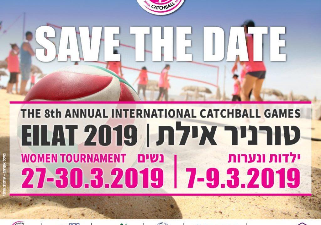 Eilat2019_SaveTheDate